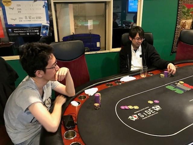 ポーカー写真
