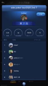 IMG_6021
