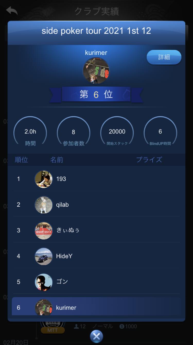 IMG_8060